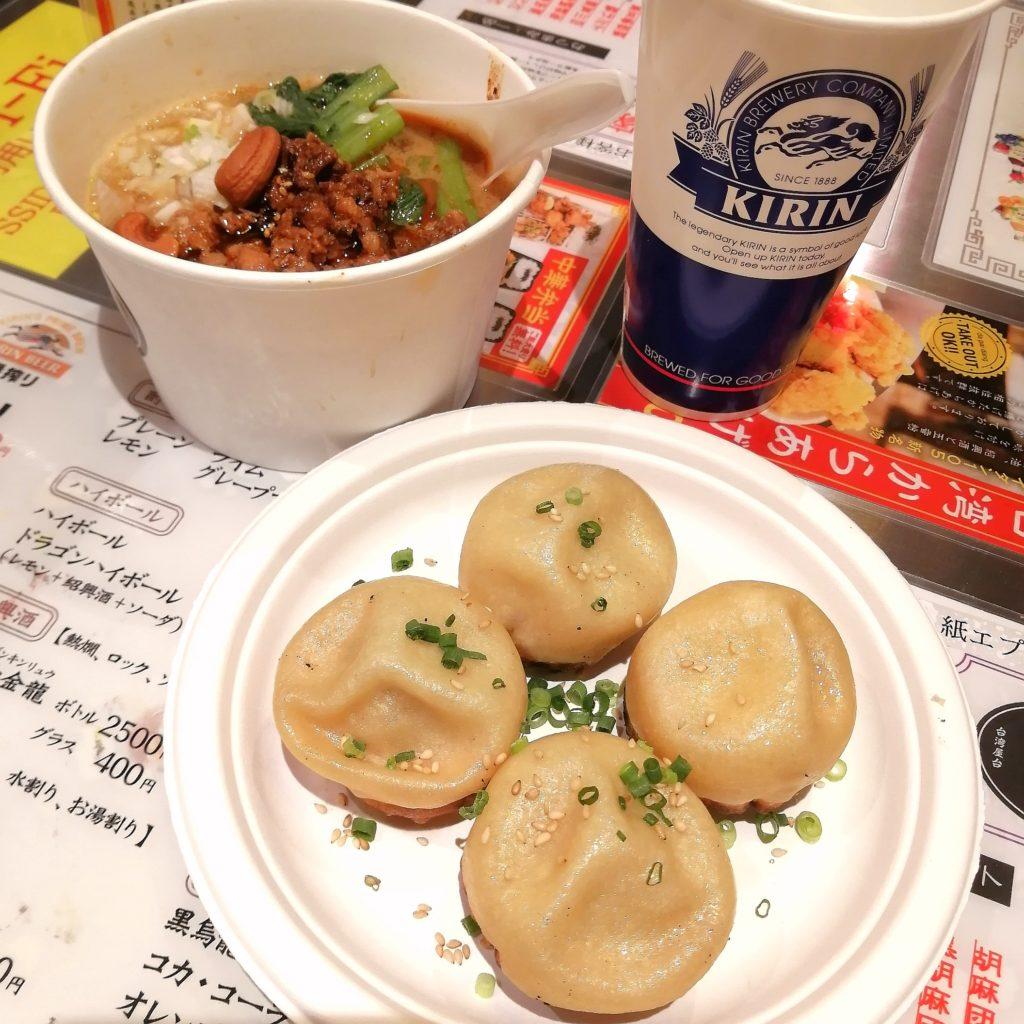 高円寺台湾料理「da pai dang 105(ダパイダン105)」焼き小籠包と担々麺