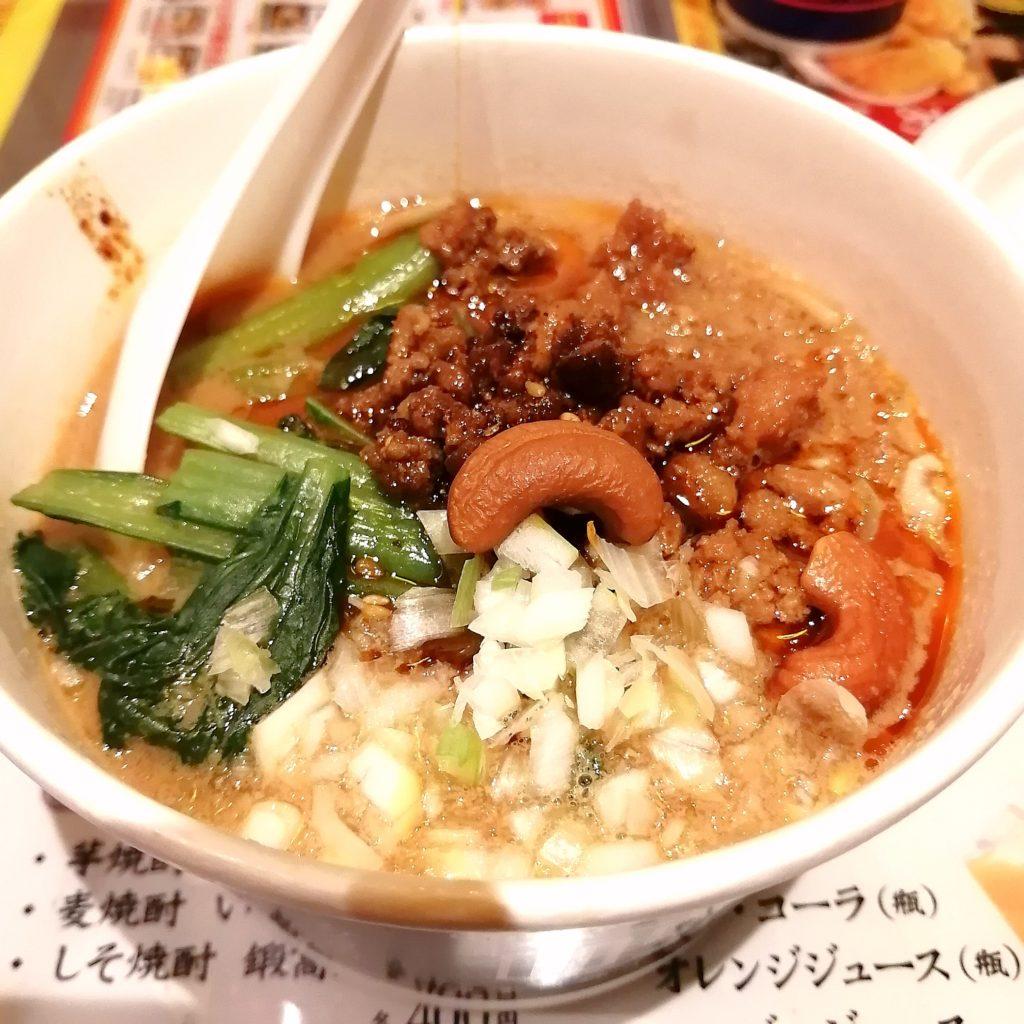 高円寺台湾料理「da pai dang 105(ダパイダン105)」担々麺