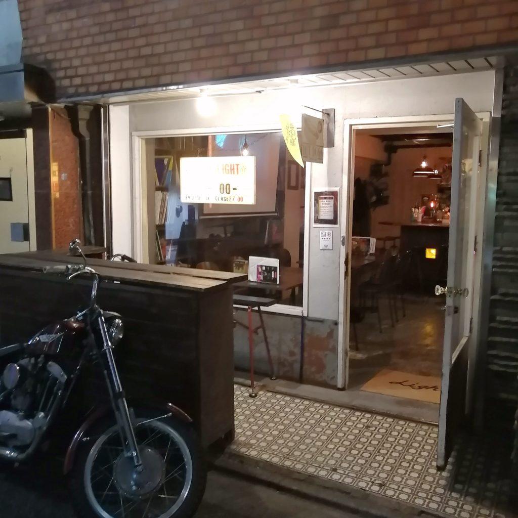 高円寺バー「Bar Light」外観