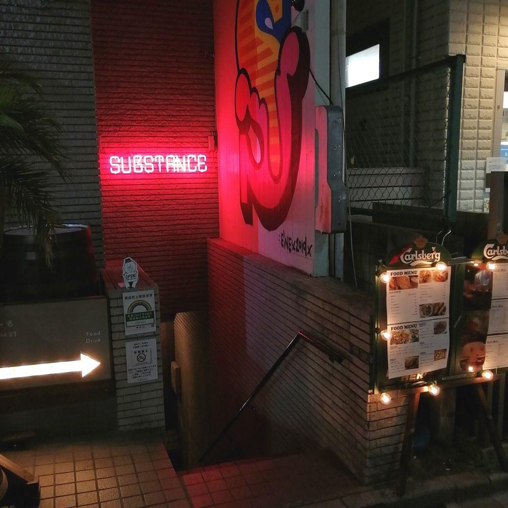 高円寺ダイニングバー「SUBSTANCE bar&grill」外観