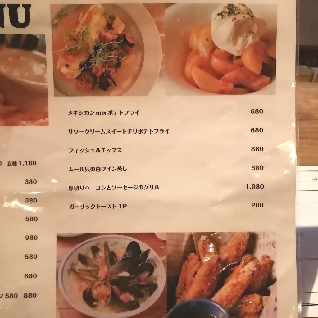 高円寺ダイニングバー「SUBSTANCE bar&grill」フードメニュー・アラカルト2
