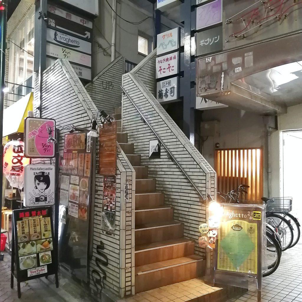 高円寺カフェ「トラゲット」建物外観