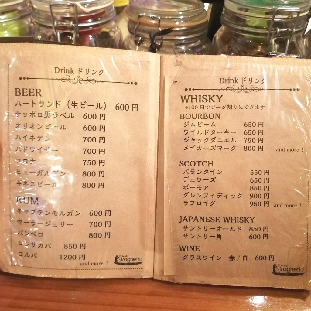高円寺カフェ「トラゲット」ドリンクメニュー・ビール