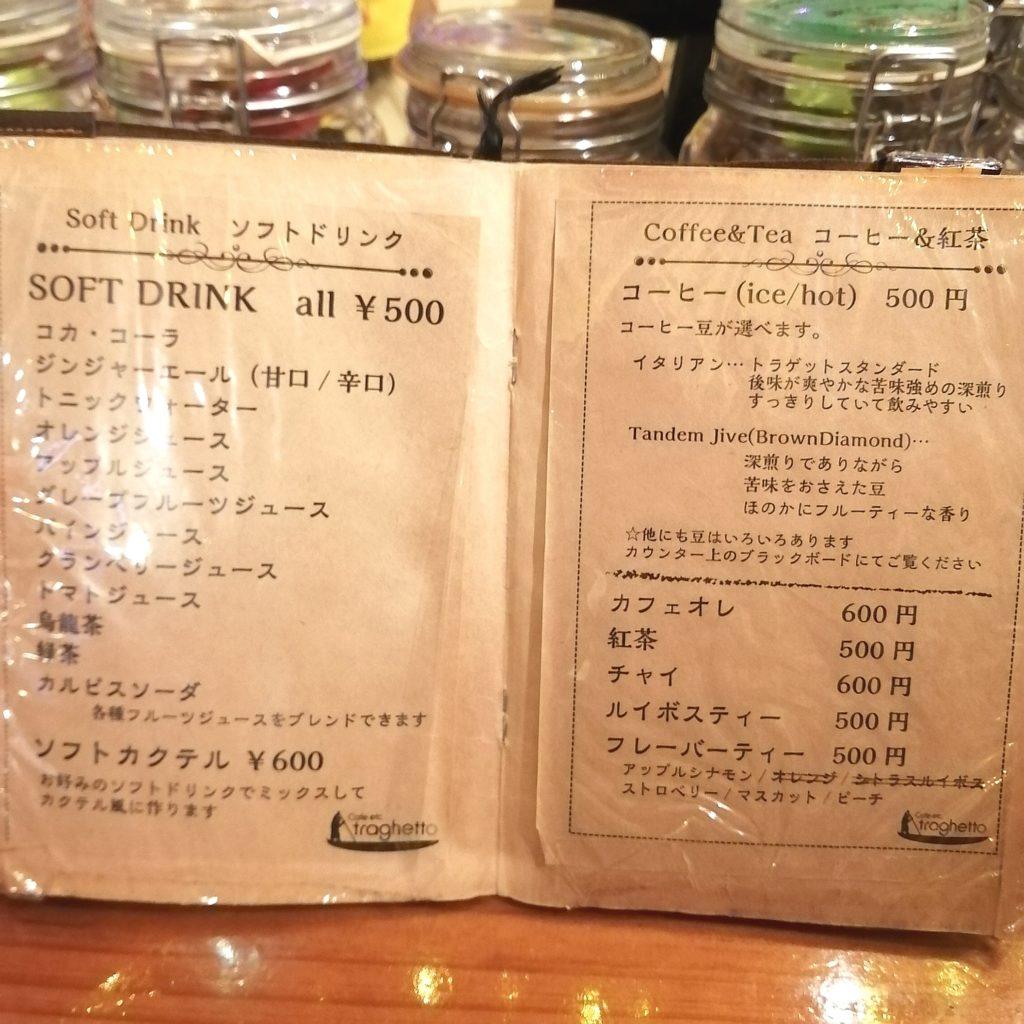 高円寺カフェ「トラゲット」ドリンクメニュー・ソフトドリンク、コーヒー