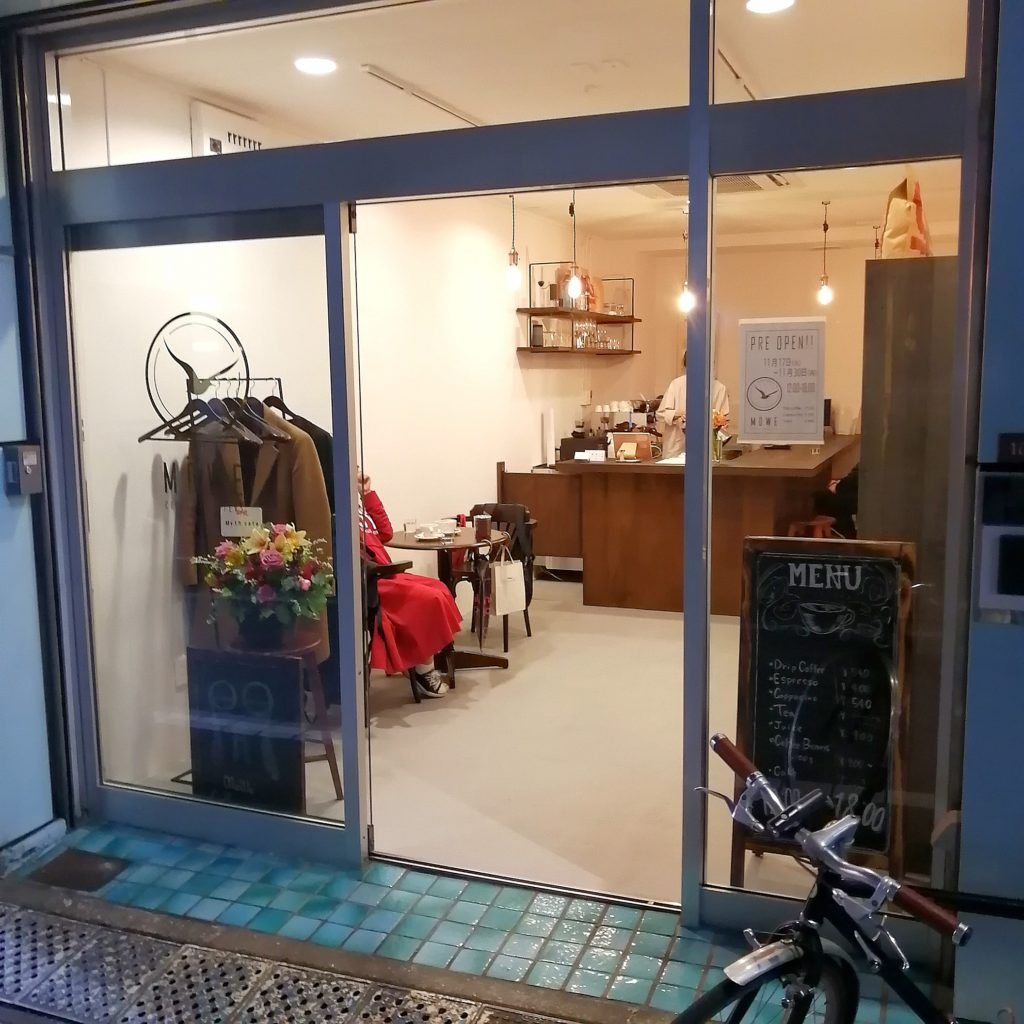 高円寺カフェ「MÖWE COFFEE ROASTERS(メーヴェコーヒーロースターズ)」外観