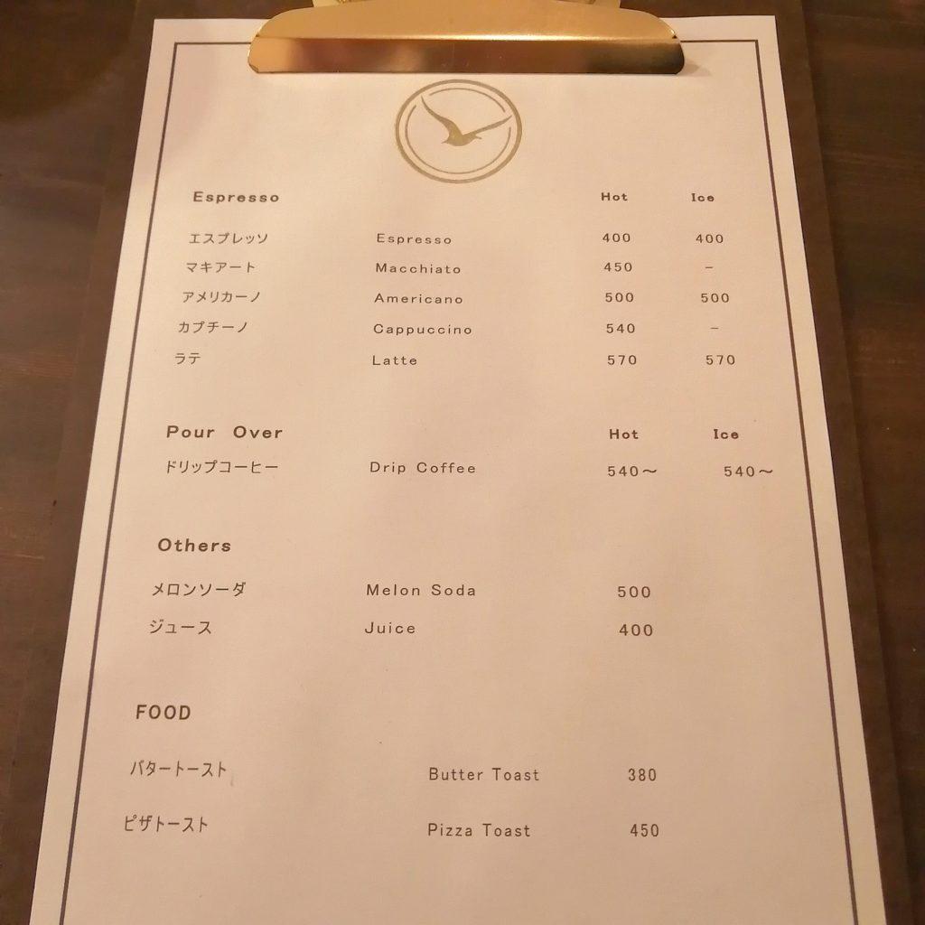 高円寺カフェ「MÖWE COFFEE ROASTERS(メーヴェコーヒーロースターズ)」メニュー