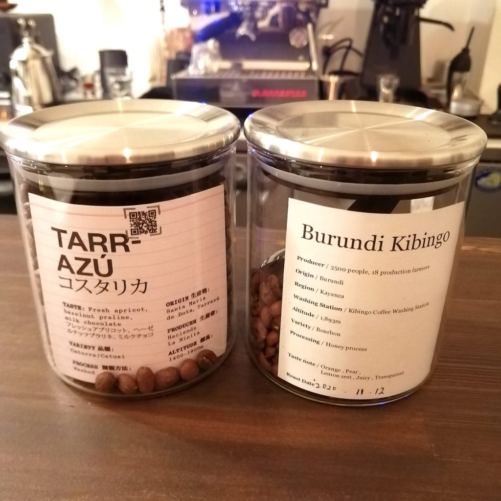 高円寺カフェ「MÖWE COFFEE ROASTERS(メーヴェコーヒーロースターズ)」ソフトオープン時のコーヒー豆