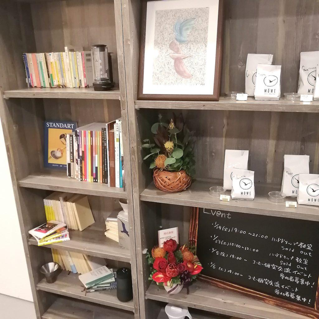 高円寺カフェ「MÖWE COFFEE ROASTERS(メーヴェコーヒーロースターズ)」本棚