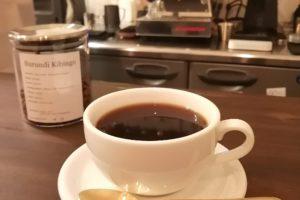 mowecoffeeroasters