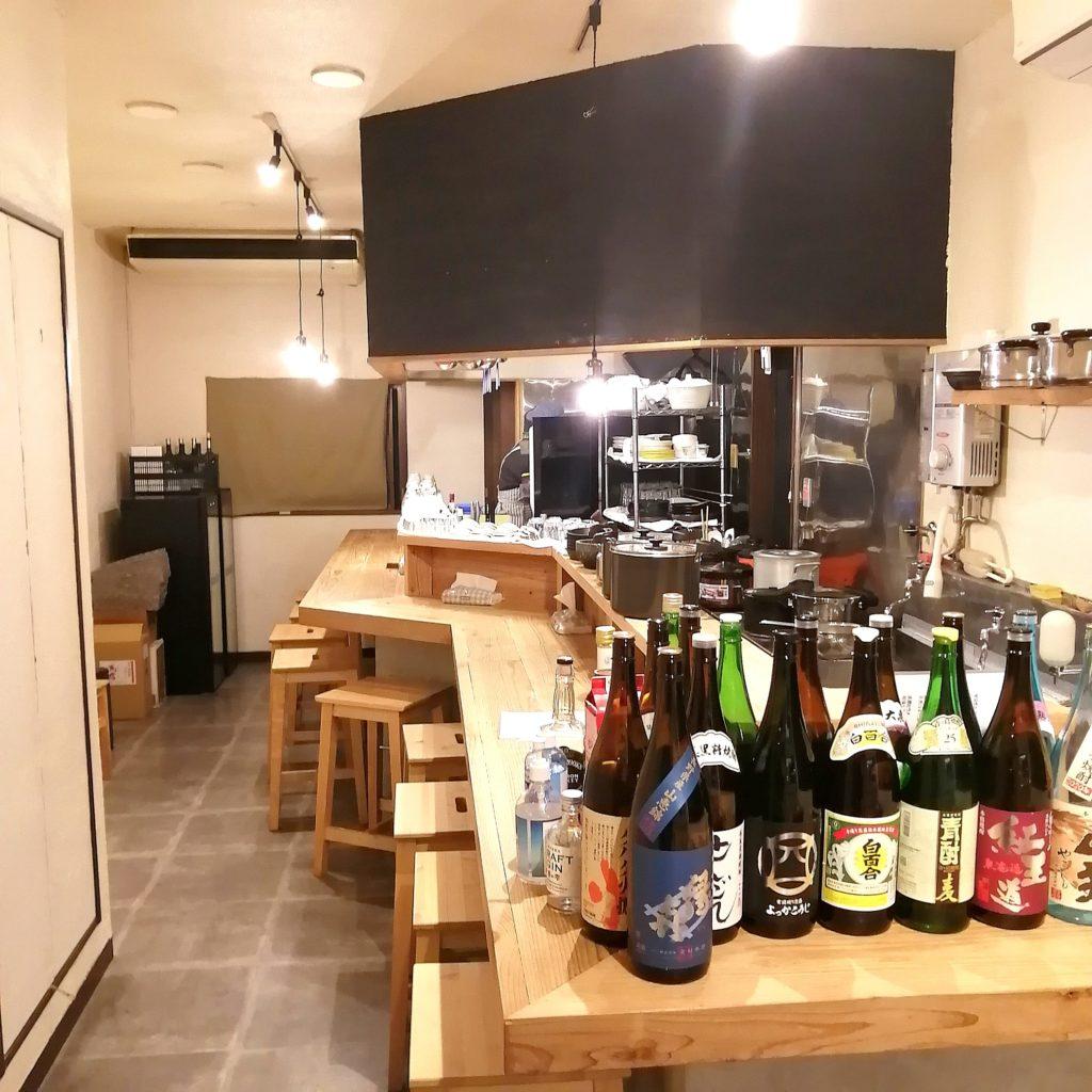 高円寺居酒屋「入りづらい店」店内
