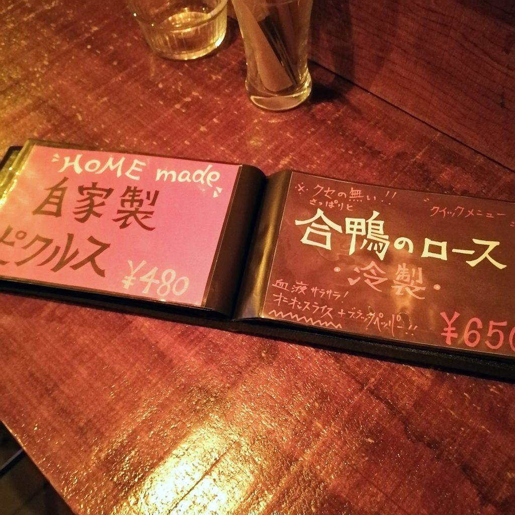高円寺バー「REJELLO!!」メニュー・フード2