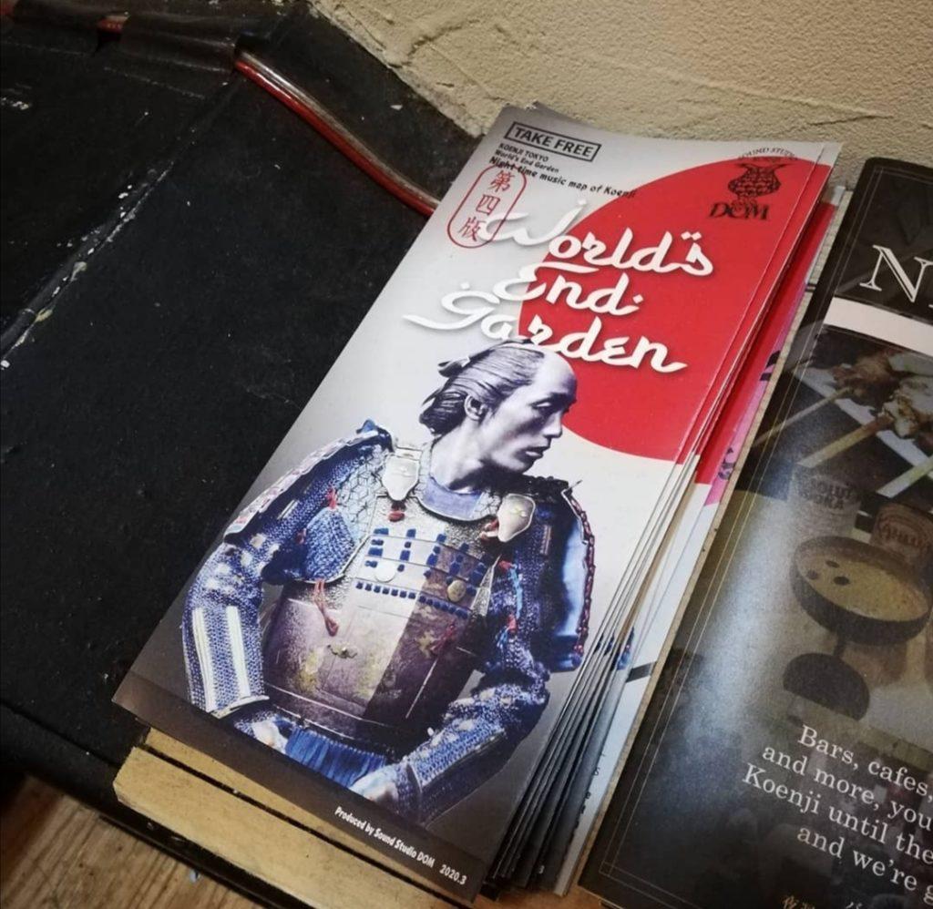 高円寺夜のミュージックマップ「WORLD'S END GARDEN(ワールズエンドガーデン)」フリー冊子