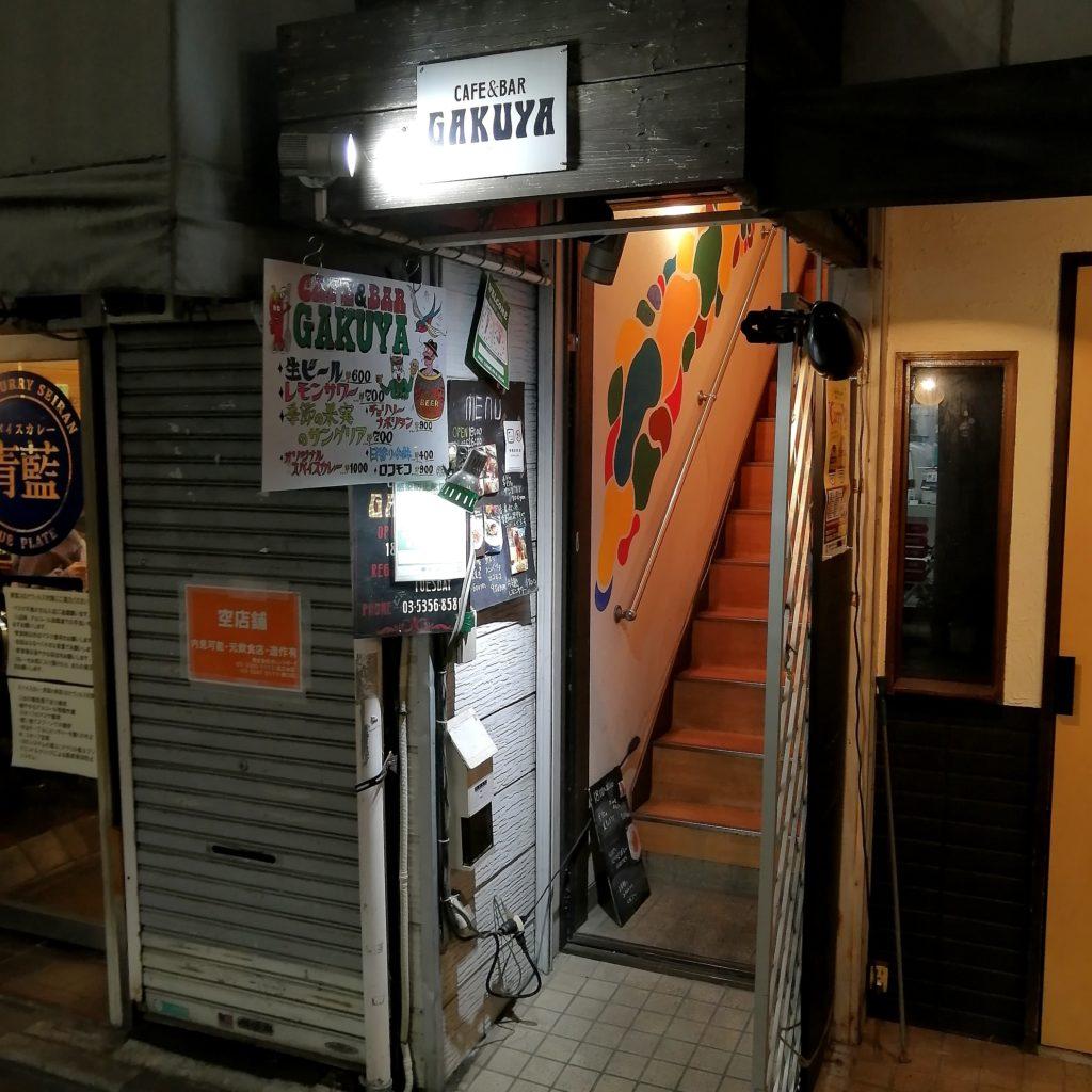 高円寺隠れ家カフェ「Cafe & Bar GAKUYA」外観