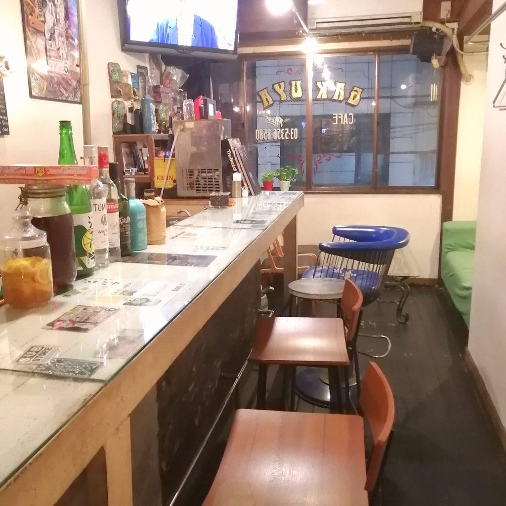 高円寺隠れ家カフェ「Cafe & Bar GAKUYA」店内