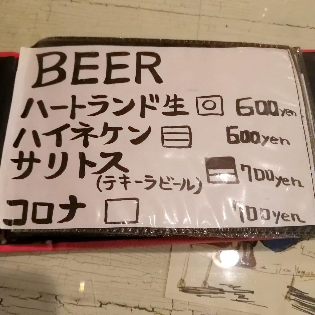 高円寺隠れ家カフェ「Cafe & Bar GAKUYA」ドリンクメニュー