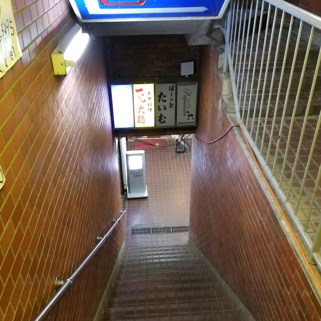 新高円寺バー「ブロバー」地下へ
