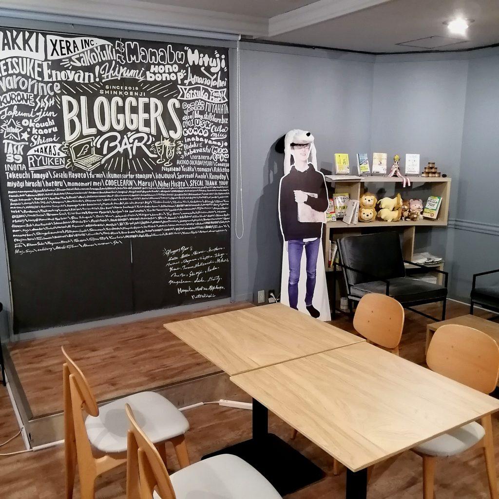 新高円寺バー「ブロバー」店内・テーブル席・ステージ