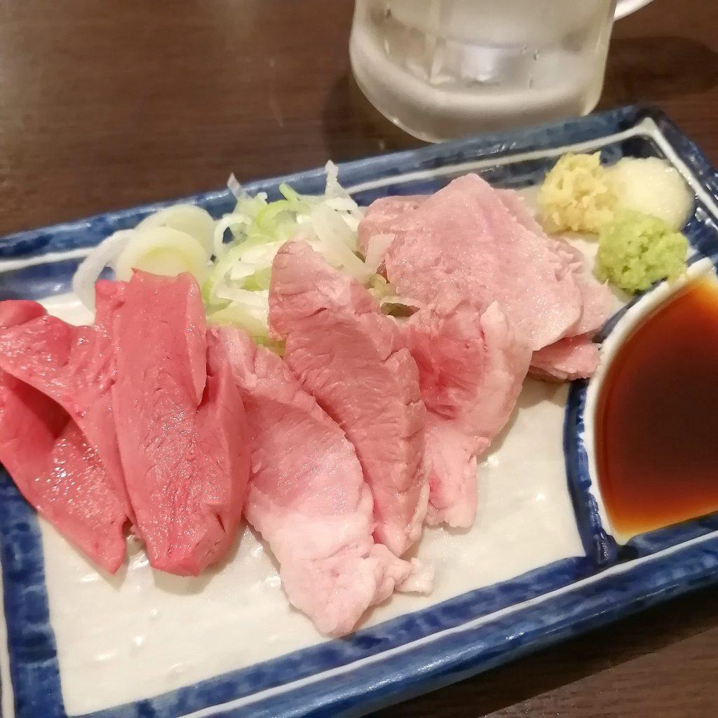 新高円寺居酒屋「四文屋」冷製肉三点盛り