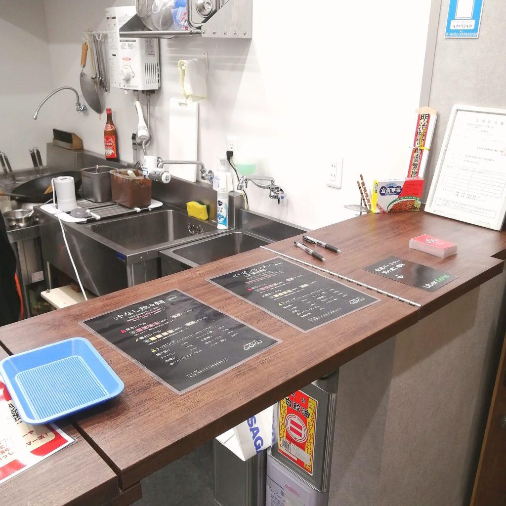 高円寺テイクアウト「四川麺LABO GOKU(ゴクウ)」店内