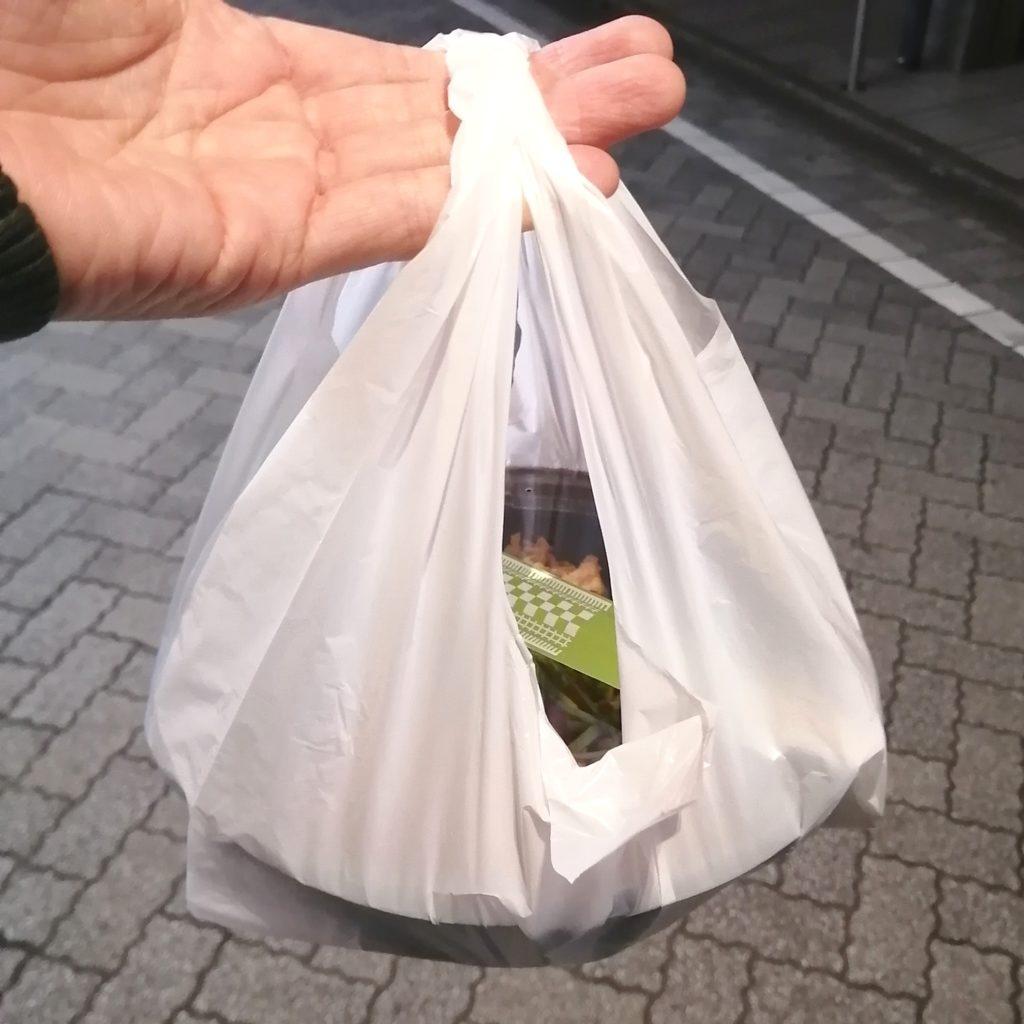 高円寺テイクアウト「四川麺LABO GOKU(ゴクウ)」購入しました