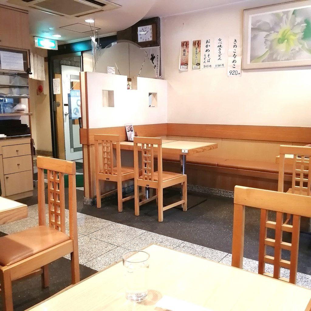 新高円寺うどん「ますだや」店内
