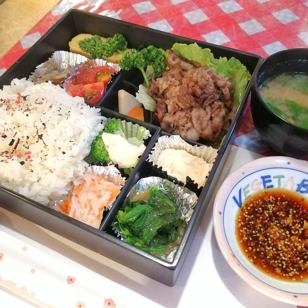 高円寺定食「蘭丸亭」黒毛和牛ロースA5バター焼き弁当