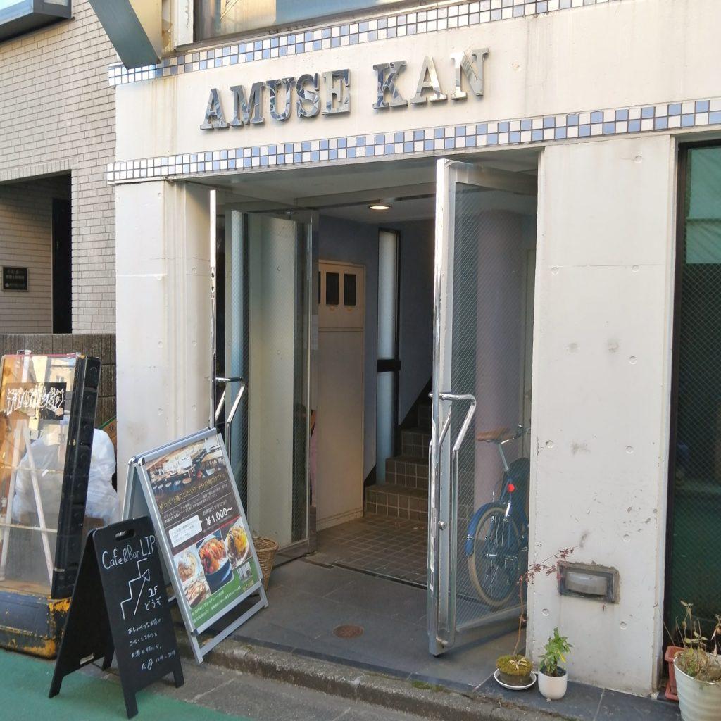 高円寺カフェ「cafe & bar LIP」外観