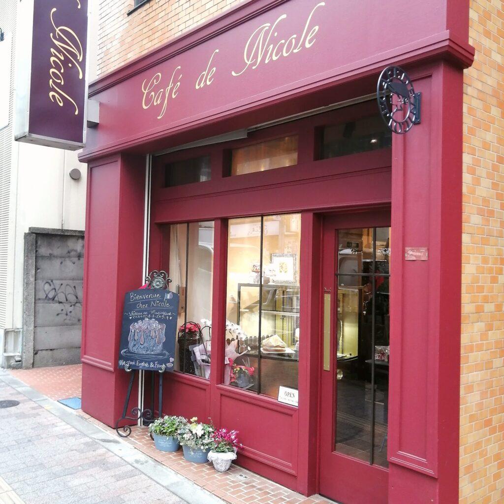 高円寺カフェ「Café de Nicole」外観