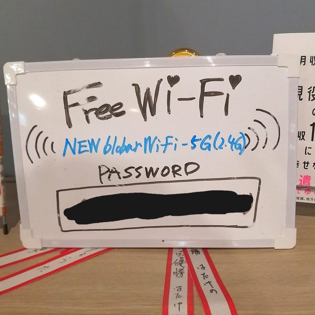 新高円寺バナナジュース「まがりDEバナナ」Wi-Fi完備