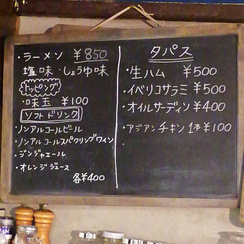 高円寺ラーメン「トリツカレ男」メニュー